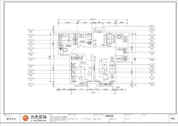 本户型为远洋城K5户型94.51㎡二室二厅一卫的户型。