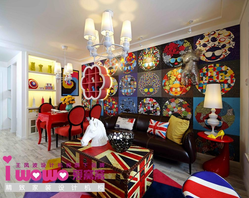 波普风, 二居 客厅图片来自爱窝窝精致家装机构在时尚教主的分享