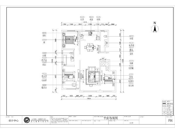整体户型采用了简欧的设计风格,目的是营造出一种典雅、自然、高贵的气质,来凸显业主的身份和地位。和个性化的品位。首先客厅是装修的重点区域。