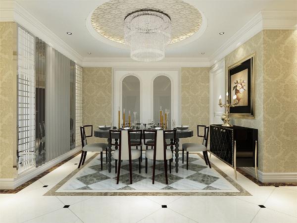相互衬托,表现出高贵,典雅的氛围。餐厅处采用圆形的石膏板吊顶,搭配一款水晶灯,墙面用镜面材质做装饰。