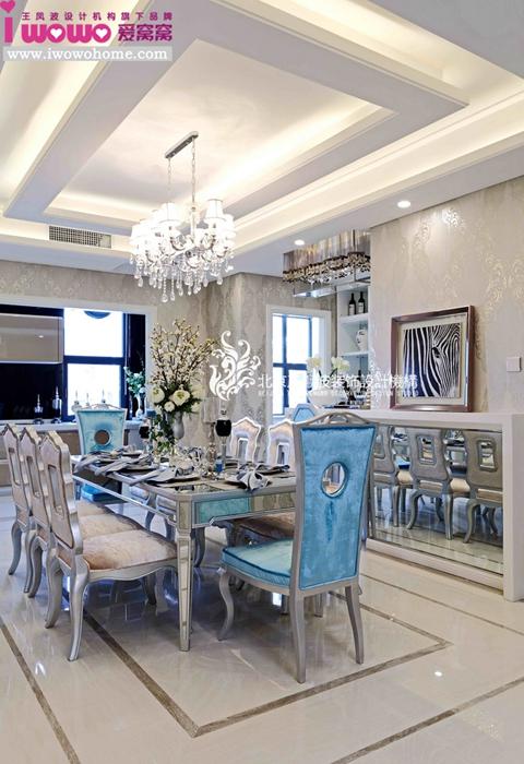 二居 80后 现代 餐厅图片来自爱窝窝精致家装机构在奢时尚的分享