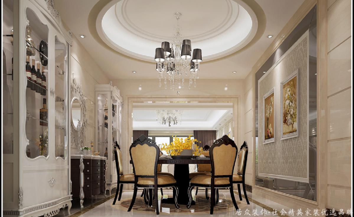欧式 餐厅图片来自深圳居众装饰集团在御峰园-欧式风格-238平米的分享