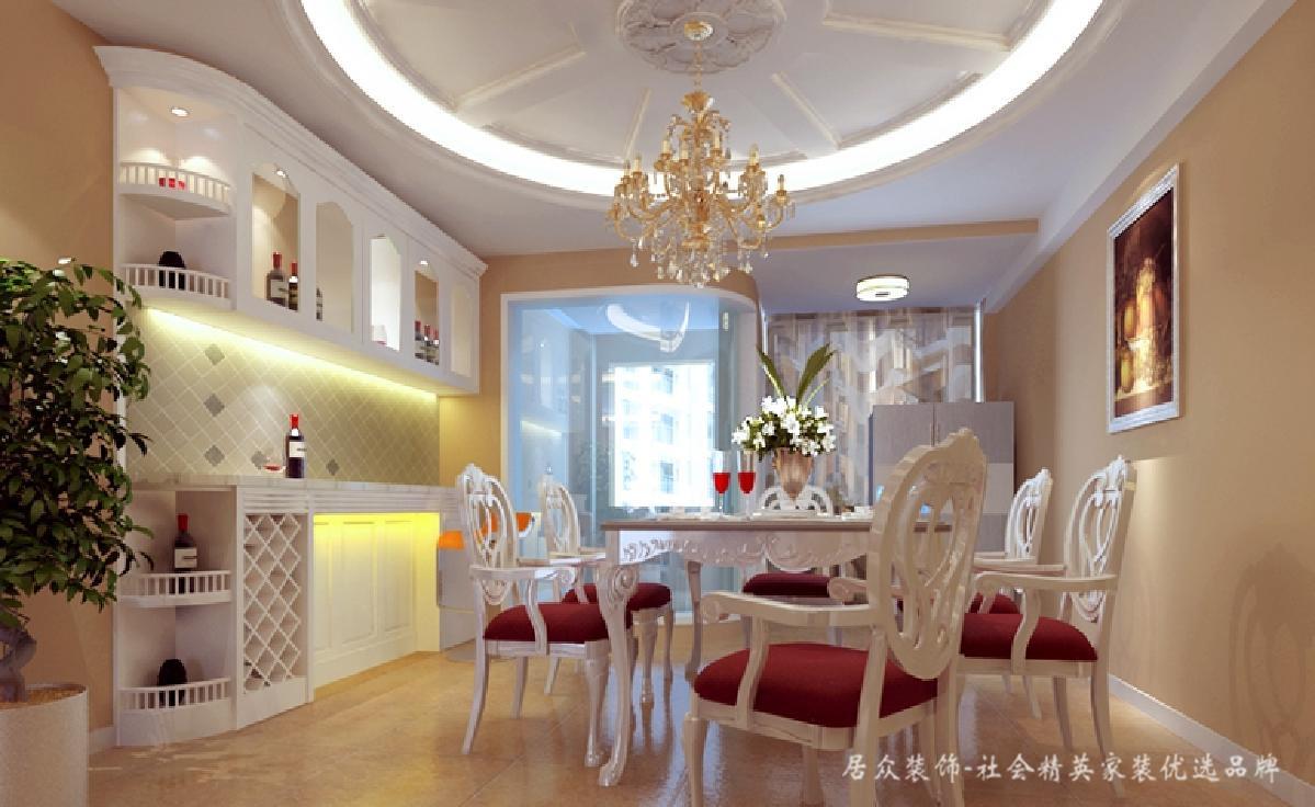 欧式 典雅 餐厅图片来自深圳居众装饰集团在惬意浪漫欧式风格-汇龙花园212㎡的分享