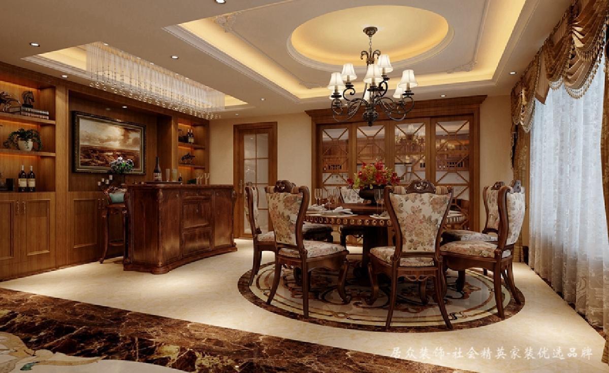 餐厅图片来自深圳居众装饰集团在贵气复古美式-鲸山觐海350㎡的分享