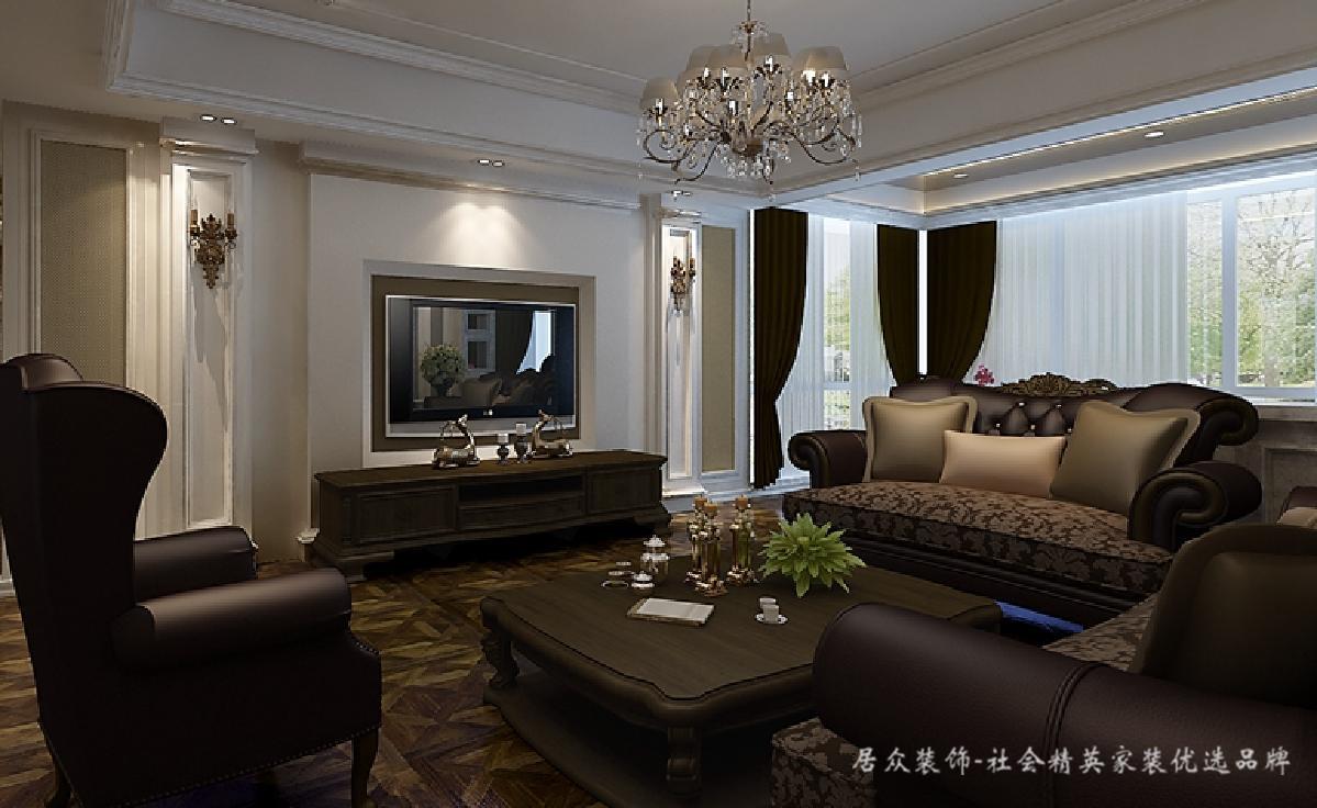 欧式 简欧 客厅图片来自深圳居众装饰集团在沉稳色系欧式风格-华盛盛荟145㎡的分享