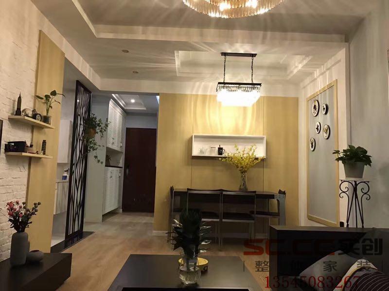 混搭 实创装饰 客厅图片来自武汉实创装饰的博客在广电兰亭时代90平混搭的分享