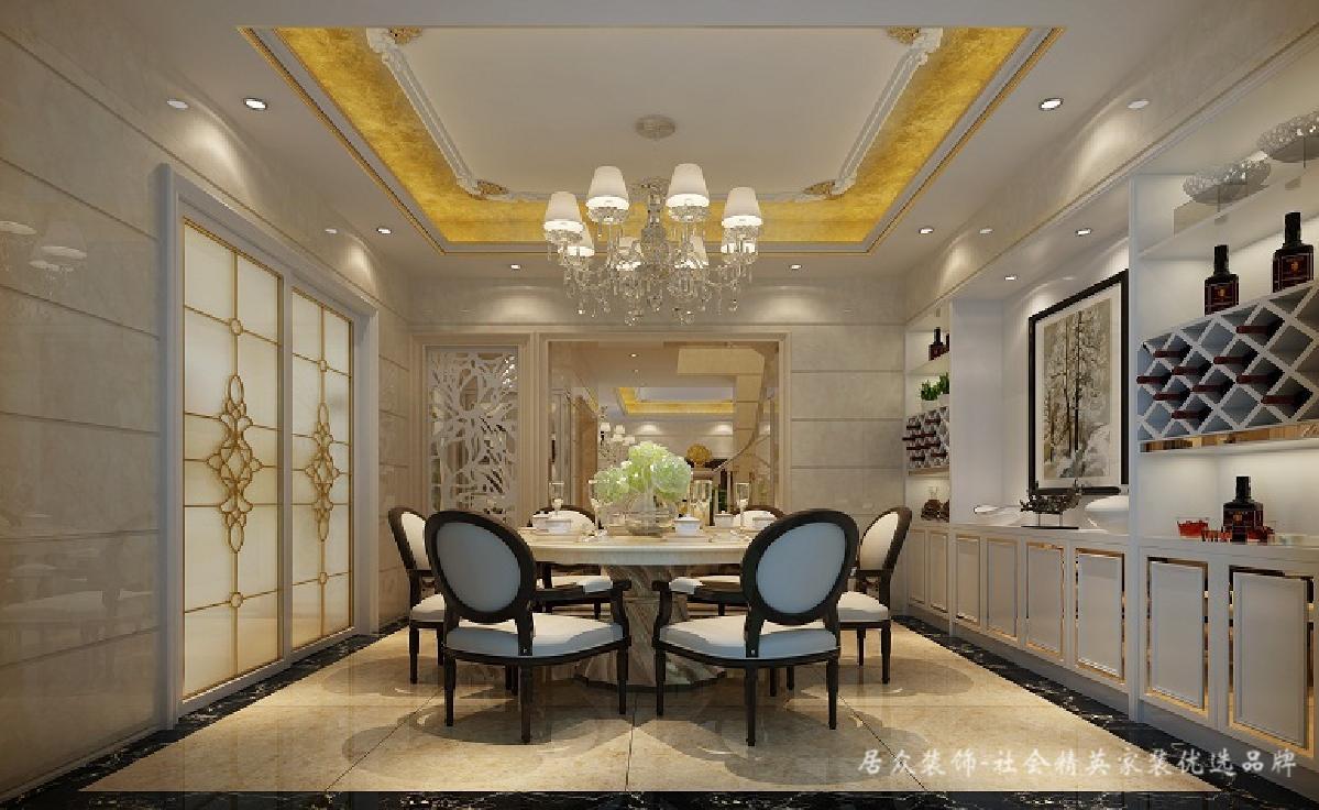 欧式 餐厅图片来自深圳居众装饰集团在金地荔湖墅-北欧风格-240平米的分享