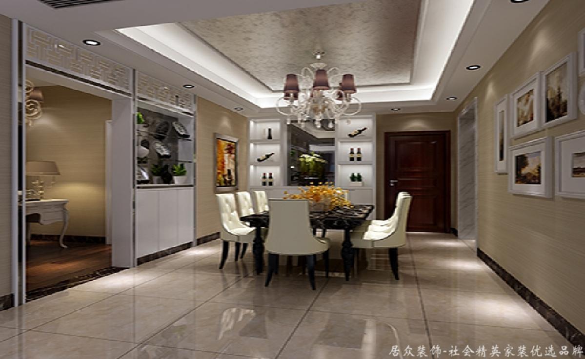 现代 居众 餐厅图片来自重庆居众装饰在紫云台-现代风格-180㎡的分享