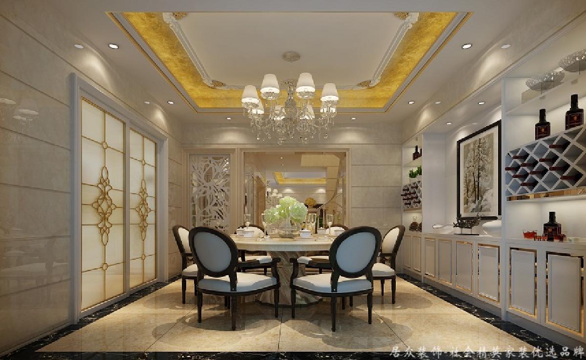 北欧 二居 淡雅 餐厅图片来自居众装饰长沙分公司在旭辉御府-北欧风格-96㎡的分享