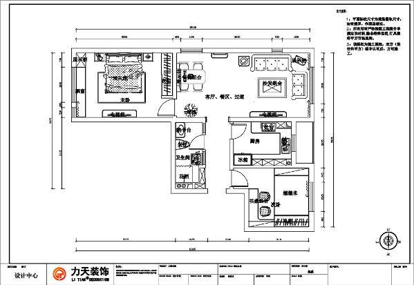 本案为亿城堂庭两室两厅一厨一卫70㎡。整体户型属于中等户型。布局规整,动线清晰。