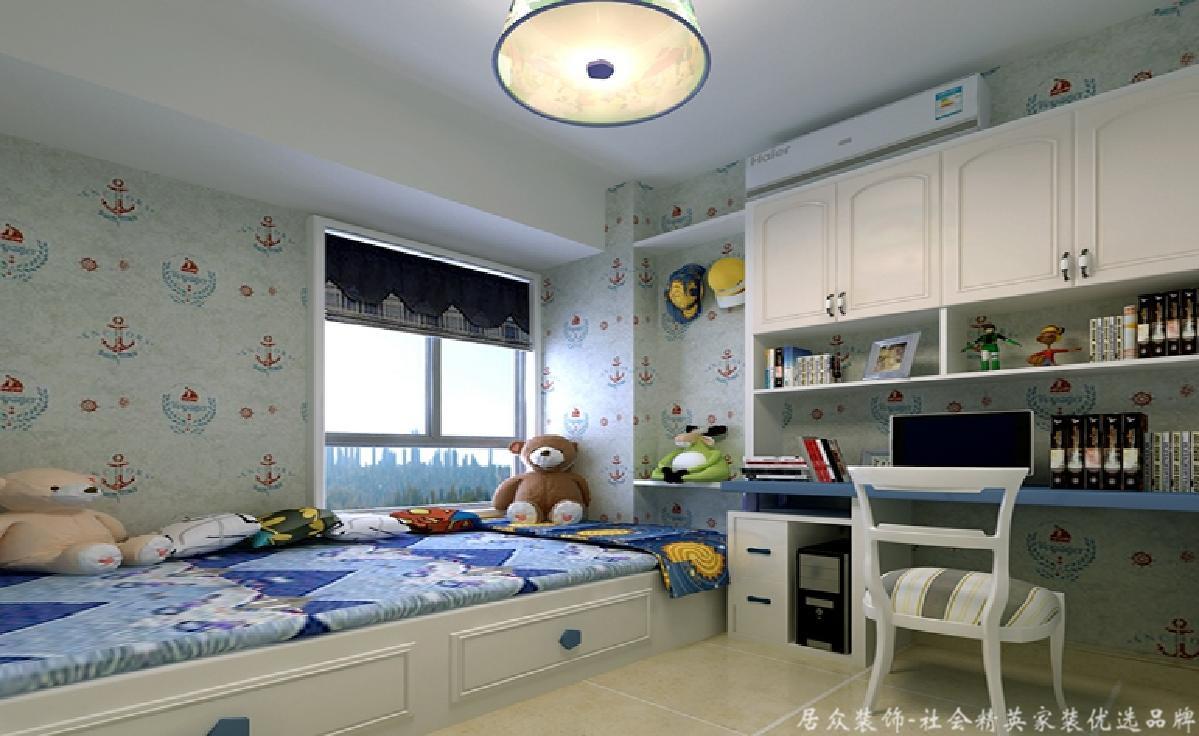 田园 旧房改造 三居 儿童房图片来自gz居众装饰在万科四季花城的分享