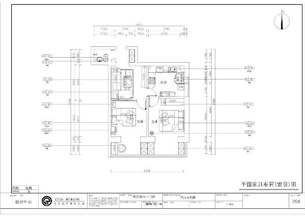 本案为南京路84号两室一厅一厨一卫75坪。首先,户型方正,南北通透,采光极佳,面积适中。