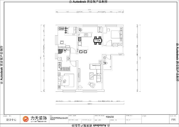 本案为中粮大道 三室两厅一厨两卫158平方米户型,首先从入户门进入顺时针依次为客卫、客厅、主卧、主卫生间,次卧,厨房,餐厅,客卧。