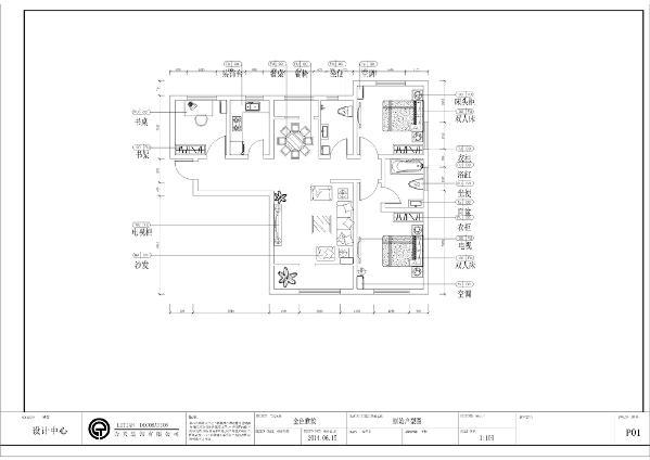 厅与阳台紧密相连,南北通透,采光较好。在餐厅区域的右侧是一间卫生间。接着是两间卧室,左侧的是次卧,右侧的是主卧,在主卧有一间卫生间。整个空间规划整齐,能够营造出更舒适的居住空间。