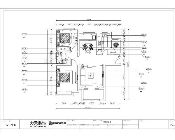本案为奥莱城小高层标准层E户型2室2厅1卫1厨 109.00㎡,本户型南北通透,并具有非常好的采光,入户门宽度较宽,安置子母门,更显高端大气,方便住户进入。