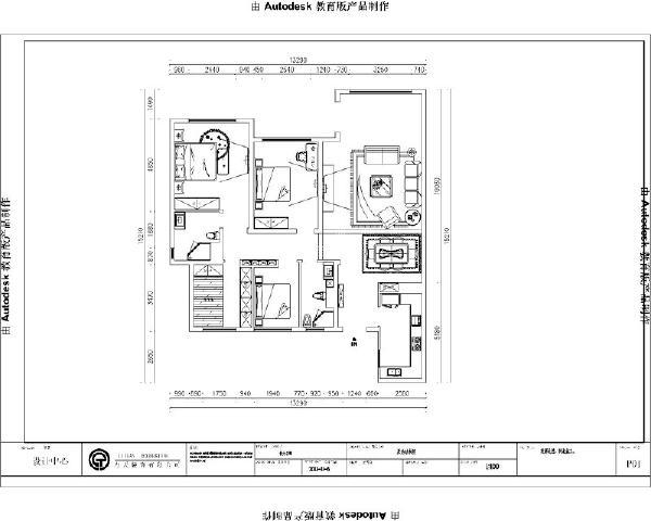 入户门右面是厨房、餐厅、客厅、次卧、主卧、主卧卫生间、书房、儿童房、卫生间。在卧室与卧室中间的过道很宽敞,给人以通透的感觉。