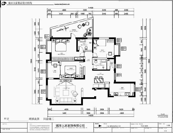 高陵5号公馆150平米户型图