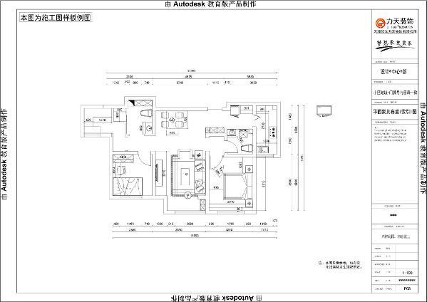 本户型为旭辉御府小区2室2厅1厨2卫的户型 共112㎡。