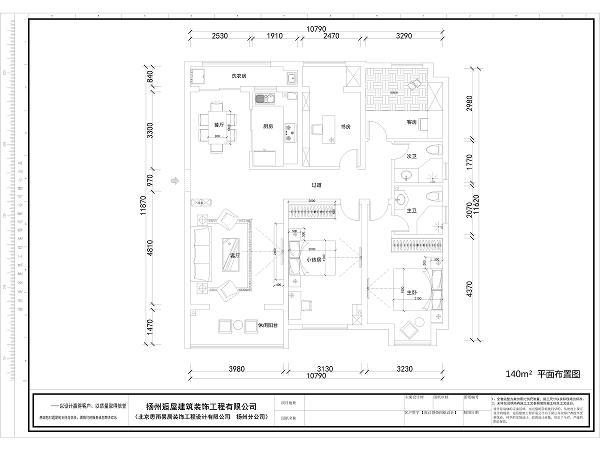 1、过道造型吊顶分割,分成三块,解决了过道从视角上看狭长的问题。 2、北面中间的房间开间只有2.4米,适合做书房;而客房选择榻榻米,节省空间,解决房间的不规整型,又增加了收纳空间。