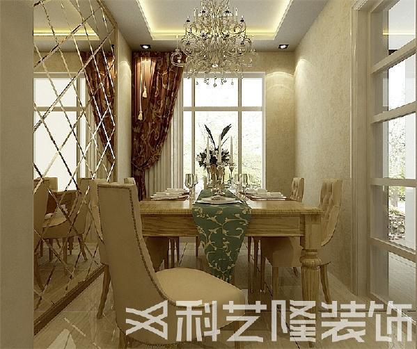 餐厅用黄木色的餐桌,配上浅色布艺餐椅,餐厅墙面用菱形镜面做装饰,吊顶也用回行吊顶,内打暖色灯光!