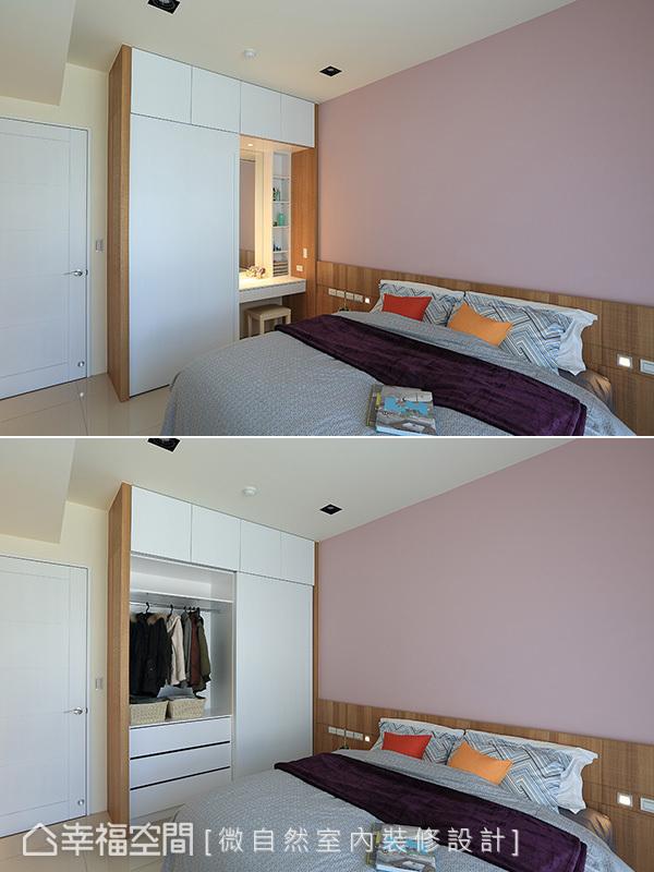 三居 现代 简约 收纳 卧室图片来自幸福空间在暖式木生活转角做收纳转出好风景的分享