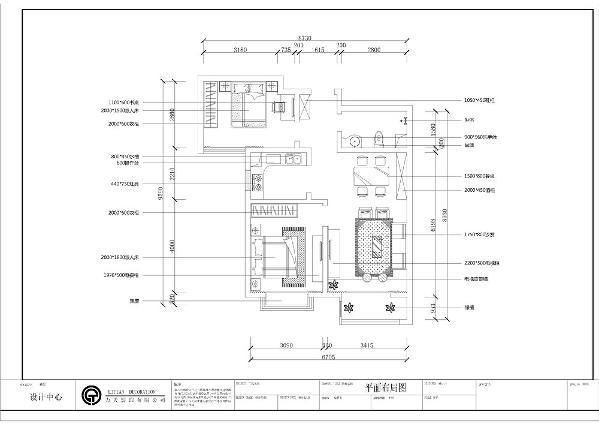 本户型为全阳户型,设计分明,房间具有安全性,经济型,艺术性。