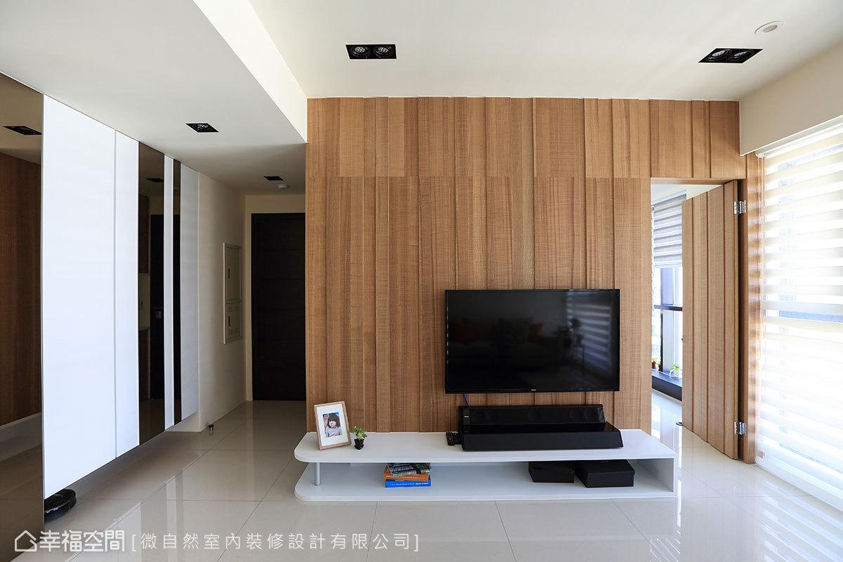 三居 现代 简约 收纳 客厅图片来自幸福空间在暖式木生活转角做收纳转出好风景的分享