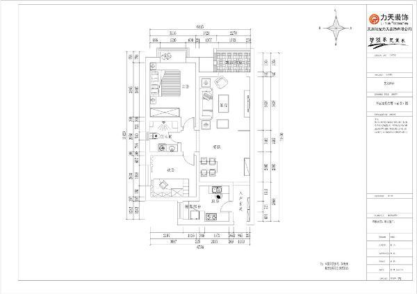 本户型为艺术格林两室两厅一厨一卫87㎡的空间,客厅空间大小适中,餐厅和客厅相连,可供多人使用,如果把用两边门打开正好形成过堂风,南北通透,采光充分,有利于室内空气流通,使客厅的空间感增强。