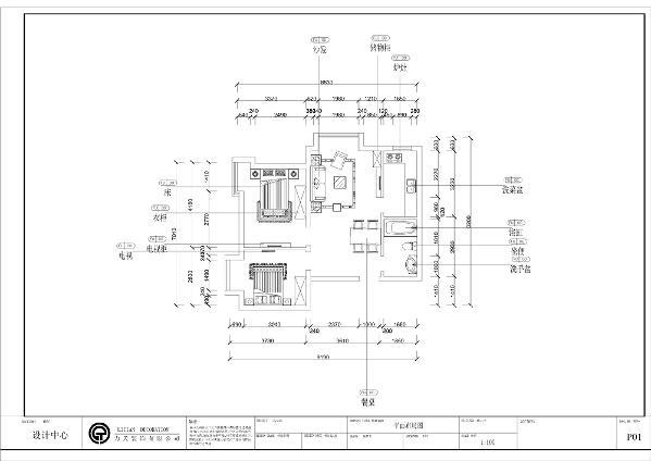 本案为天津中山八号小区,户型面积为71平米。