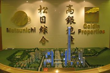 天津高银地产总部