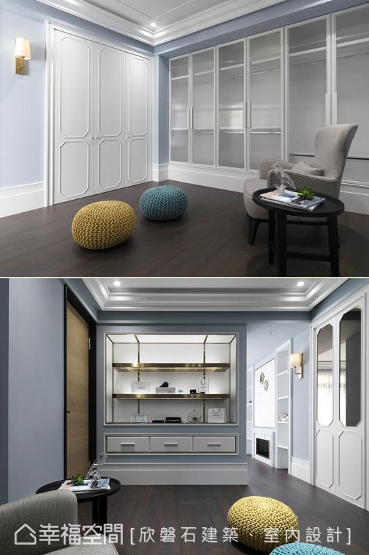 从主卧睡眠区转进本区,宽敞的空间兼具更衣、展示柜与休憩等多元机能。