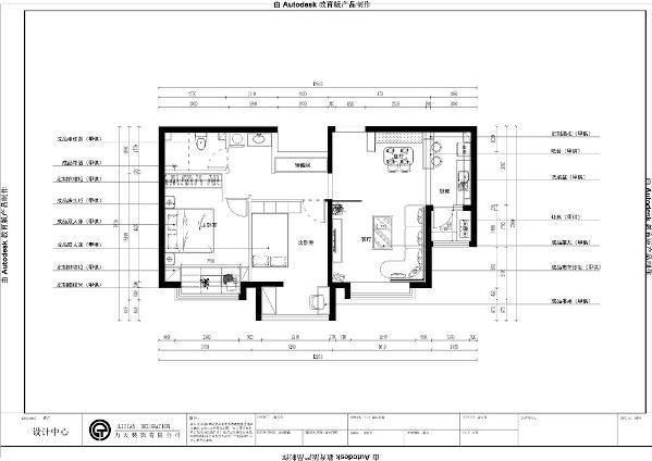 一进入户左手方是餐厅和厨房,往里走是厅,右手方有一个小的储物间,经过一个狭长的过道是次卧室、主卧室还有干湿分离的卫生间。
