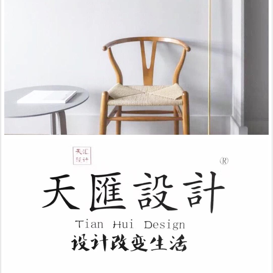 新中式图片来自游小华在盡。序的分享
