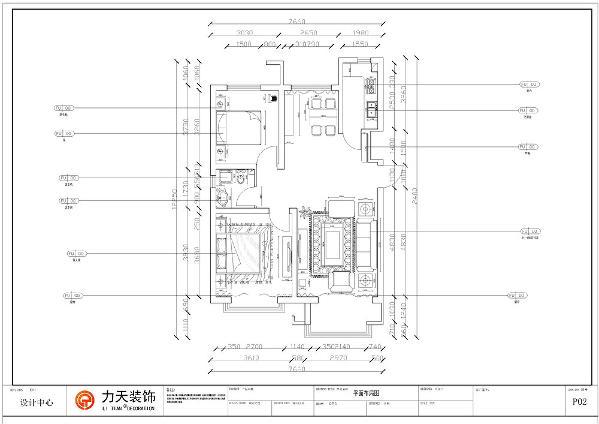 本案为天津奥莱城小高层标准层A户型,户型面积为96平米,2室2厅1卫1厨标准户型。