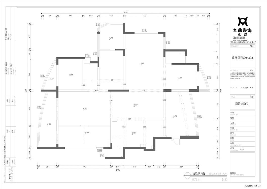 四居 现代简约 小资 白领 户型图图片来自九鼎建筑装饰工程有限公司成都分在鹭岛国际的分享