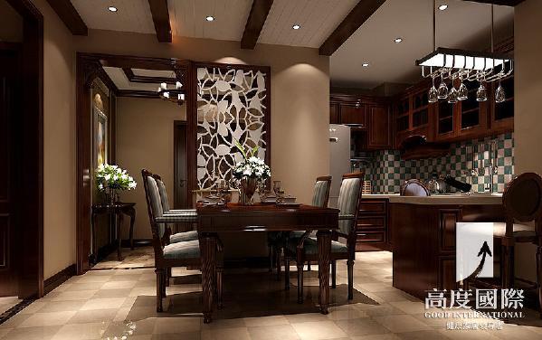 两江国际—美式风格---餐厅