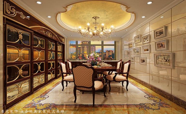 欧式 复式 餐厅图片来自厦门居众装饰设计工程有限公司在紫金家园-欧式风格-198㎡的分享
