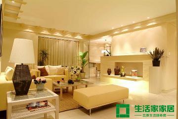 天津湾海景文苑141平米