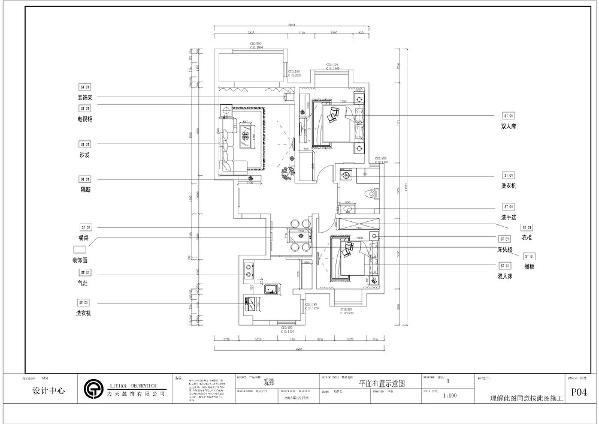 本案为海祥豪庭两室两厅一厨一卫,本户型为82平方米,下面是本案的一个简单的介绍:户型南北通透,布局紧凑,动静分明。