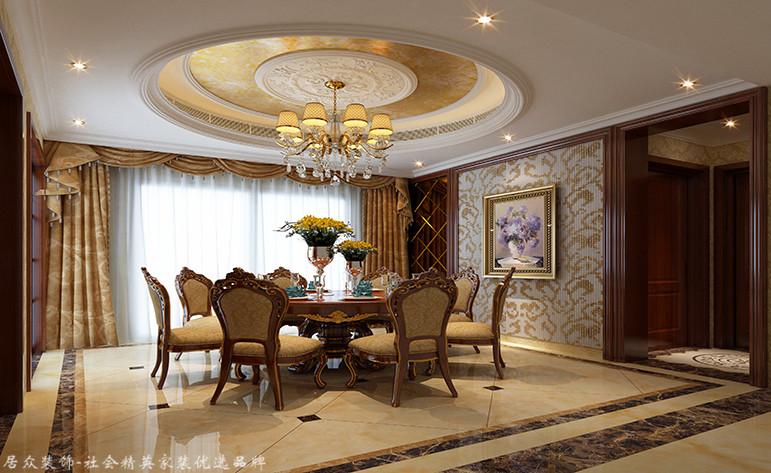 欧式 三居 餐厅图片来自厦门居众装饰设计工程有限公司在明发半岛祥湾-欧式风格-122㎡的分享