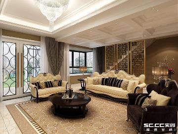 汇锦城欧式别墅210㎡装修案例