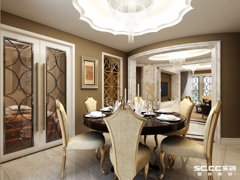 简约 别墅 餐厅图片来自实创装饰上海公司在汇锦城欧式别墅210㎡装修案例的分享