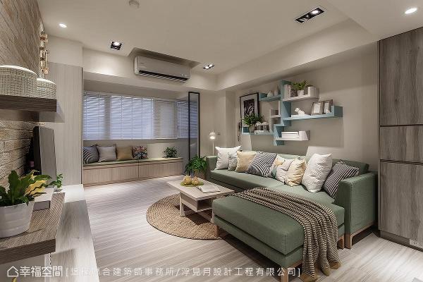 沿着窗台规划卧榻区,形成休憩放松段落,不仅拥有穿鞋椅功能,聚会时也能容纳更多人数。