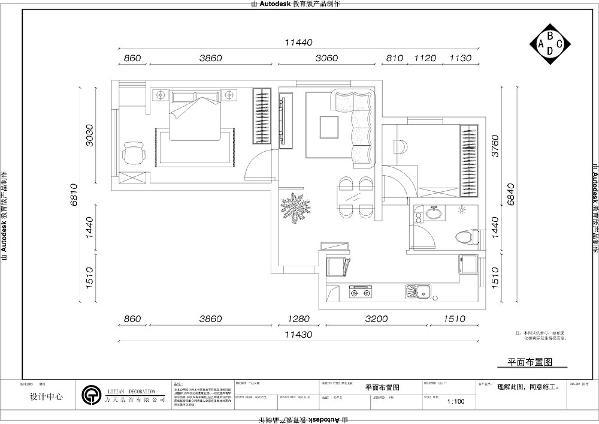 入户门正对着的位置是客餐厅的设计,客厅出可放置一个五人位的转角沙发,餐厅位置可以放置四人位的餐桌。主卧可放置双人床以及衣柜也不显得拥挤,阳台处可做为小书房的设计,通风和采光性极好。