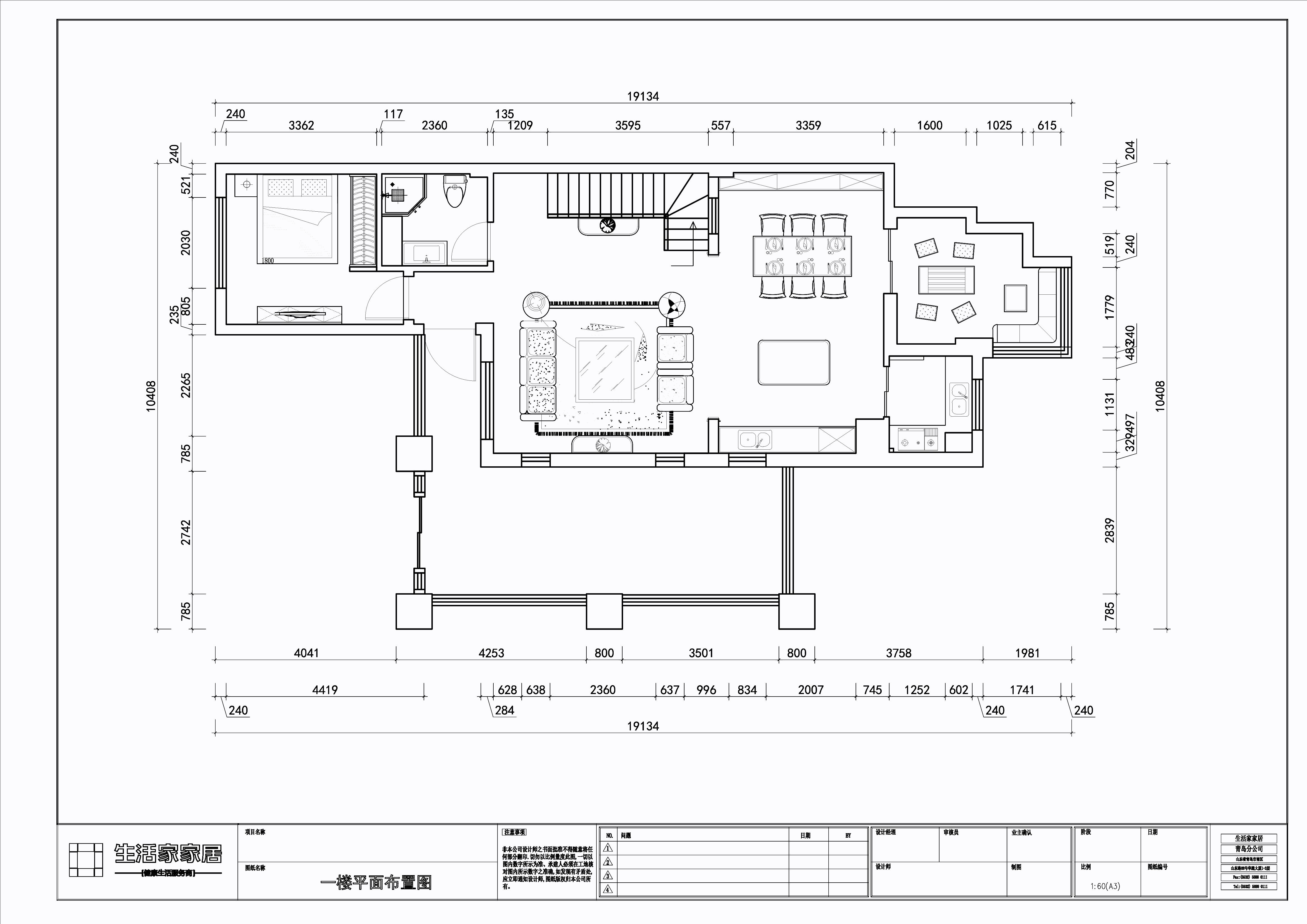 龙湖滟澜海 欧式 别墅 户型图图片来自青岛生活家家居科技有限公司在龙湖滟澜海岸的分享