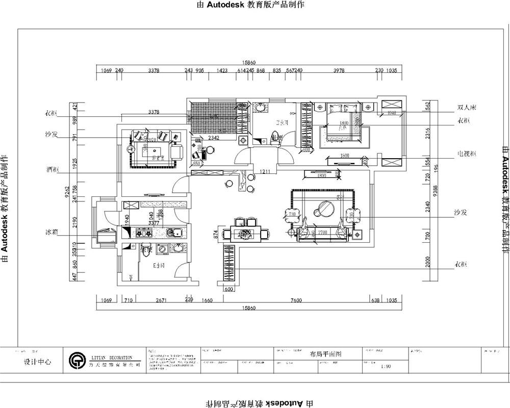 简约 三居 客厅 卧室 厨房 餐厅图片来自不再是筱孩在南高营-120㎡-现代简约的分享