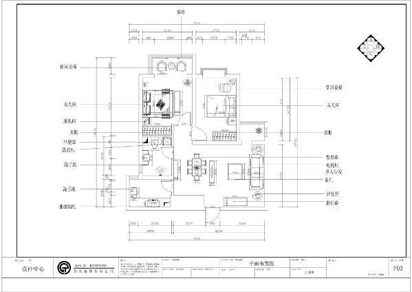在本方案中,主要功能区两室两厅一厨一卫。从入户门开始是客餐厅,面积大小合理,阳台位于一个独立空间,阳光不能直射到客厅,因此,采光与通风效果欠佳。