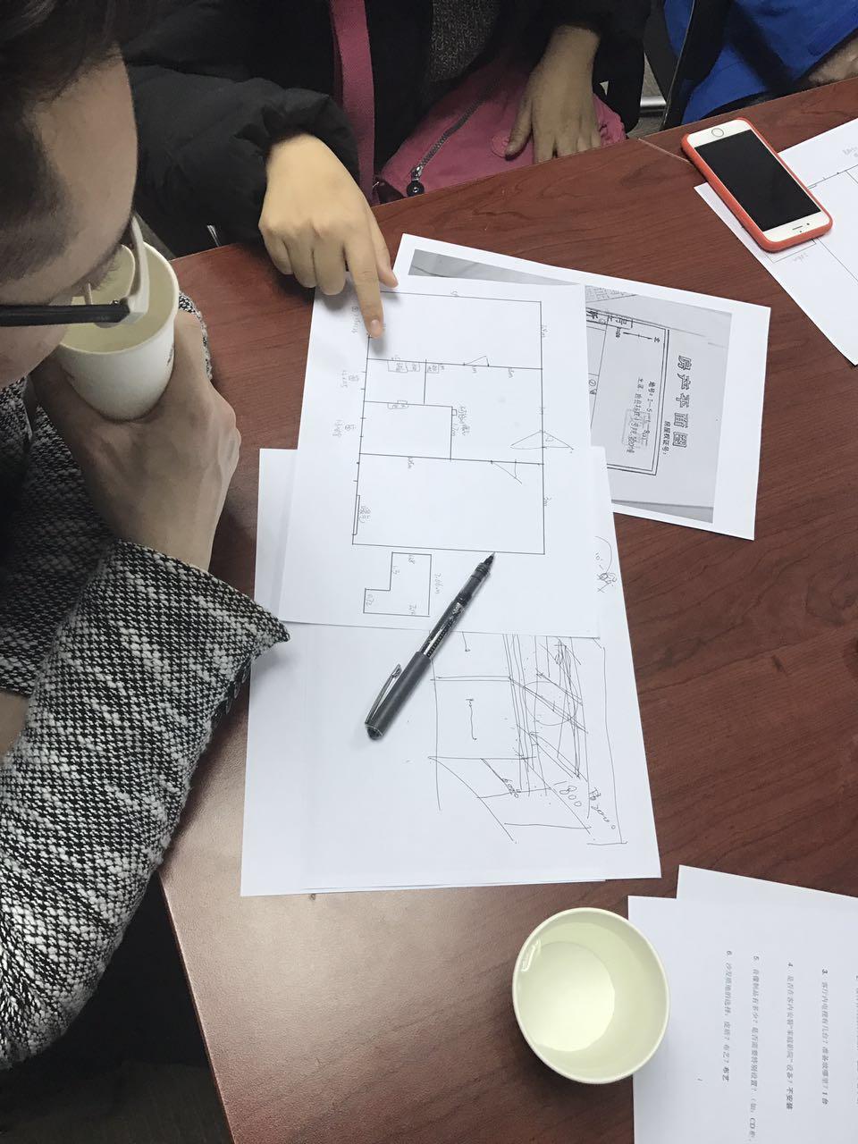 设计咨询日图片来自djfw2016在1225设计咨询日第6期的分享