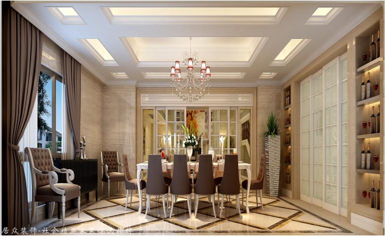 欧式 别墅 餐厅图片来自杭州居众装饰集团设计院在泊林漫谷-欧式风格-300平的分享