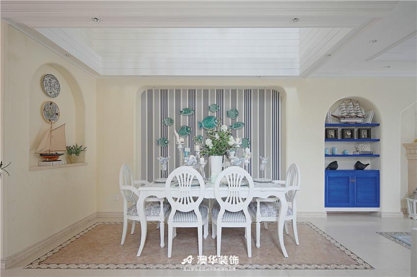 餐厅图片来自澳华装饰有限公司在保利华都·清新唯美地中海风格的分享